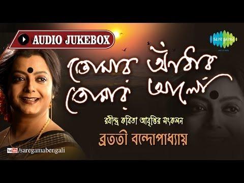 Nirjharer swapnabhanga poem