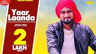 Yaar Laanda – Shubham Saharanpuriya Video HD