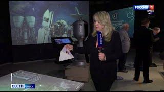 «Поехали!»: у омичей есть возможность попробовать отправить ракету в космос