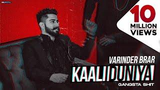 Video Kaali Duniya - Varinder Brar