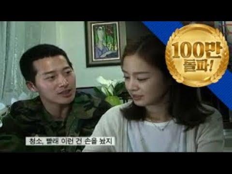 김태희와 함께한 군대재발견, 이완 1편