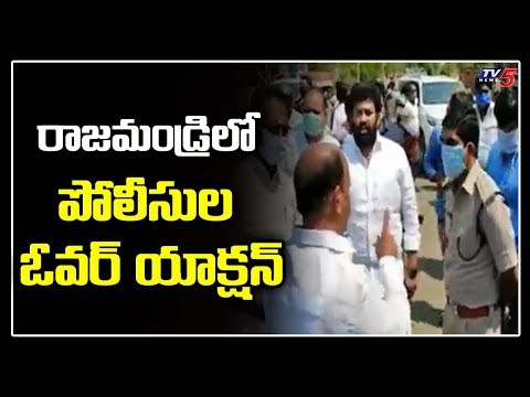 YSRCP leaders angry on police for preventing distribution of essentials in Rajahmundry