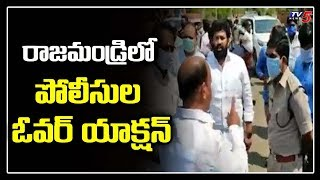 YSRCP leaders angry on police for preventing distribution ..
