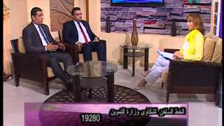 برنامج حياتنا - استعدادات وزارة التموين (مشاكل وزارة التموين )     -