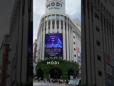 MODIビジョン「星空ラジオ」紹介映像 2019.9.27~