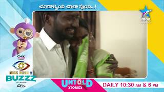 Mahesh Vitta emotional moments after coming to Home from B..
