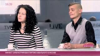 Интервью с беженцами с юго-востока Украины в Москве