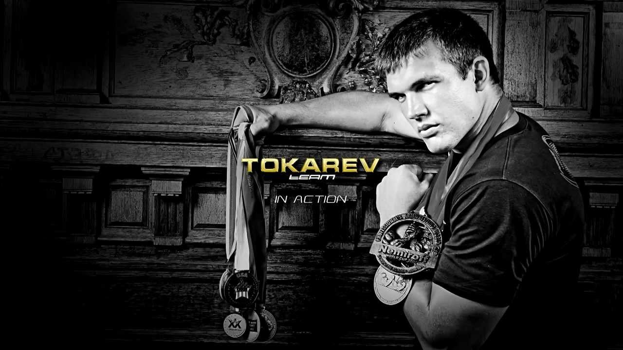 Sergey TOKAREV Team, film by VAN HORNE Pictures