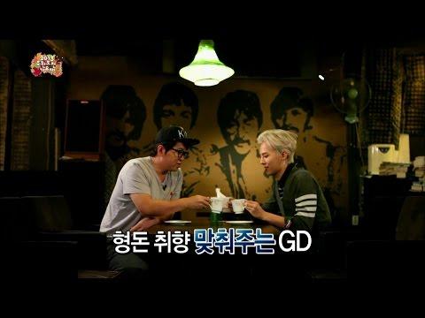 【TVPP】Jeong Hyeong Don - Dongmyo Style with G-Dragon, 정형돈 - 지디와 함께 동묘 싹쓸이 @ Infinite Challenge