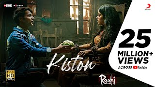 Kiston – Jubin Nautiyal (Roohi)