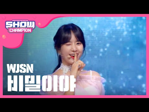 (Showchampion EP.199) WJSN - Secret