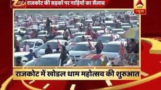 Rajkot: 1200 cars on road for world record