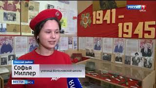 3 декабря в России день памяти неизвестного солдата