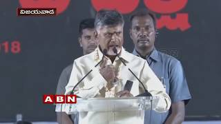 Focus on CM Chandrababu Deeksha for Special Status- Inside..