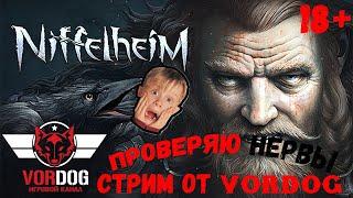 Niffelheim - ДОБРЫЙ ВИКИНГ ПРОТИВ ОРДЫ ЗЛА ! VORDOG