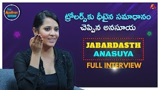 Jabardasth Anchor Anasuya Exclusive Interview | అనసూయ ఇంటర్వ్యూ | The Aadhan Show [S1E7]