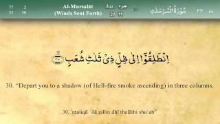 077   Surah Al Mursalat by Mishary Al Afasy (iRecite)