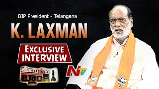 TS BJP President K. Laxman Interview- Point Blank..