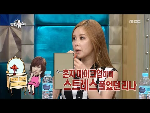[RADIO STAR] 라디오스타 Chae Ri-na that stunned Lee Sang-min20170705