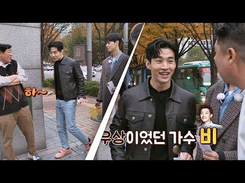 헨리(Henry)가 한국 오디션을 본 이유 ☞ '비'(RAIN (bi) )처럼 되고 싶어서! 한끼줍쇼 106회