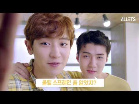 [네이처 제품이야기] EXO 아이스퍼프선 바이럴 영상