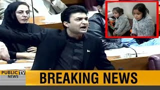 Murad Saeed aggressive speech on Sahiwal Incident in National Assembly today