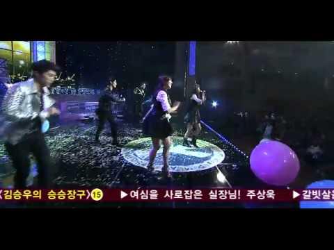 IU, Kim Soo Hyun, Taecyeon, Eunjung, Suzy, Wooyoung -- Dream High  .flv