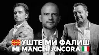 УШТЕ МИ ФАЛИШ / MI MANCHI ANCORA (2020)