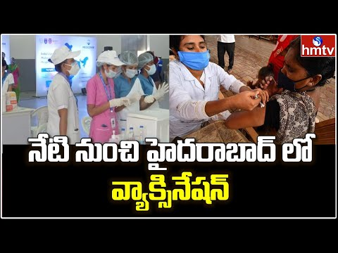 Covid-19 vaccination special drive in Hyderabad from today