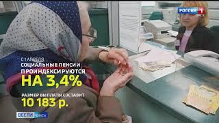В России сегодня вступают в силу ряд новых законов
