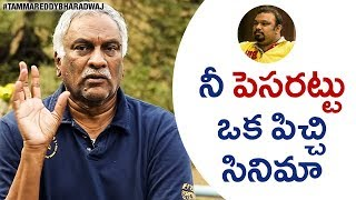 Tammareddy Bharadwaj's FACE to FACE Interview With Kathi M..