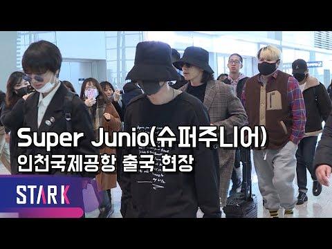 슈퍼주니어 출국, 질서있는 공항 (Super Junior, ICN INT' Airport Departure)