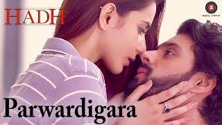 Parwardigara – Rituraj Mohanty – Hadh