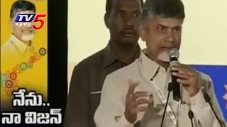 CM sets target of attracting Rs 100 lakh crore to AP by 20..