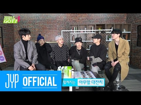 [REAL GOT7 Season 4]  EP01. Is it Real?