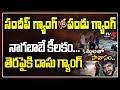 New twist in Vijayawada gang war