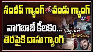 New twist in Vijayawada gang war..