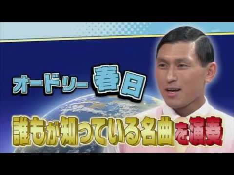 Mogees in Japan
