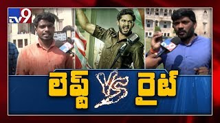 ABVP opposes release of 'George Reddy' movie..