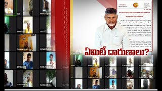 CM Jagan not responding to atrocities against Dalits: Chan..