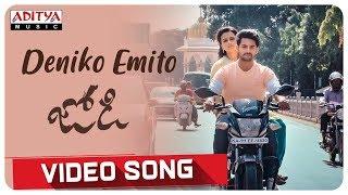 Deniko Emito Video Song: Jodi Movie- Aadi, Shraddha Srinat..