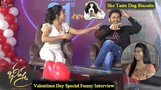 Bheeshma Valentines Day Special Funny Interview