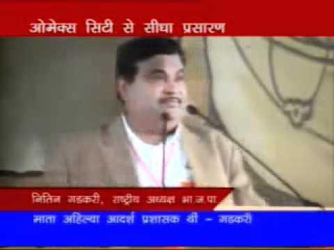 Part 3: National Council meeting, Indore: Sh. Nitin Gadkari