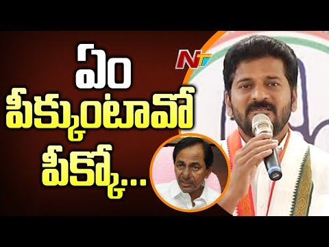 ap-news-telangana-pre-poll-news-cash-for-vote-brie