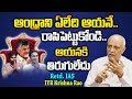 IYR Krishna Rao Funny Comments On Next CM In AP- Interview