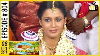 Kalyanaparisu - Tamil Serial | Sun TV | Episode 804 | 08/10/2016