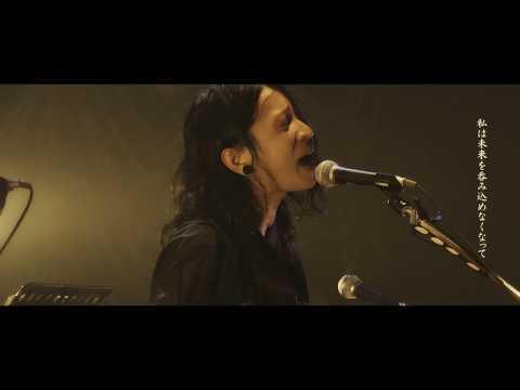 鳴ル銅鑼 / アステロイド Live @ 東京キネマ倶楽部 Asteroid by Narudora (Live @ Tokyo Kinema Club)