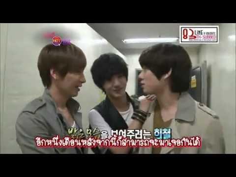 [83Line-THSub] 110827 KBS Entertainment Weekly (Cut)