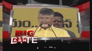 Chandrababu Slams YS Jagan and Asaduddin Owaisi- Big Byte..