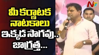 KTR Strong Counter To JP Nadda..